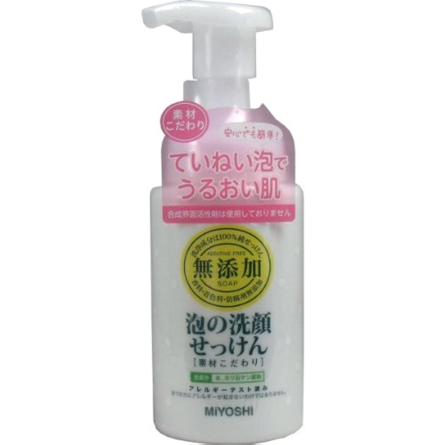 政令透過性傾向がある【ミヨシ石鹸】無添加 泡の洗顔せっけん 200ml ×3個セット