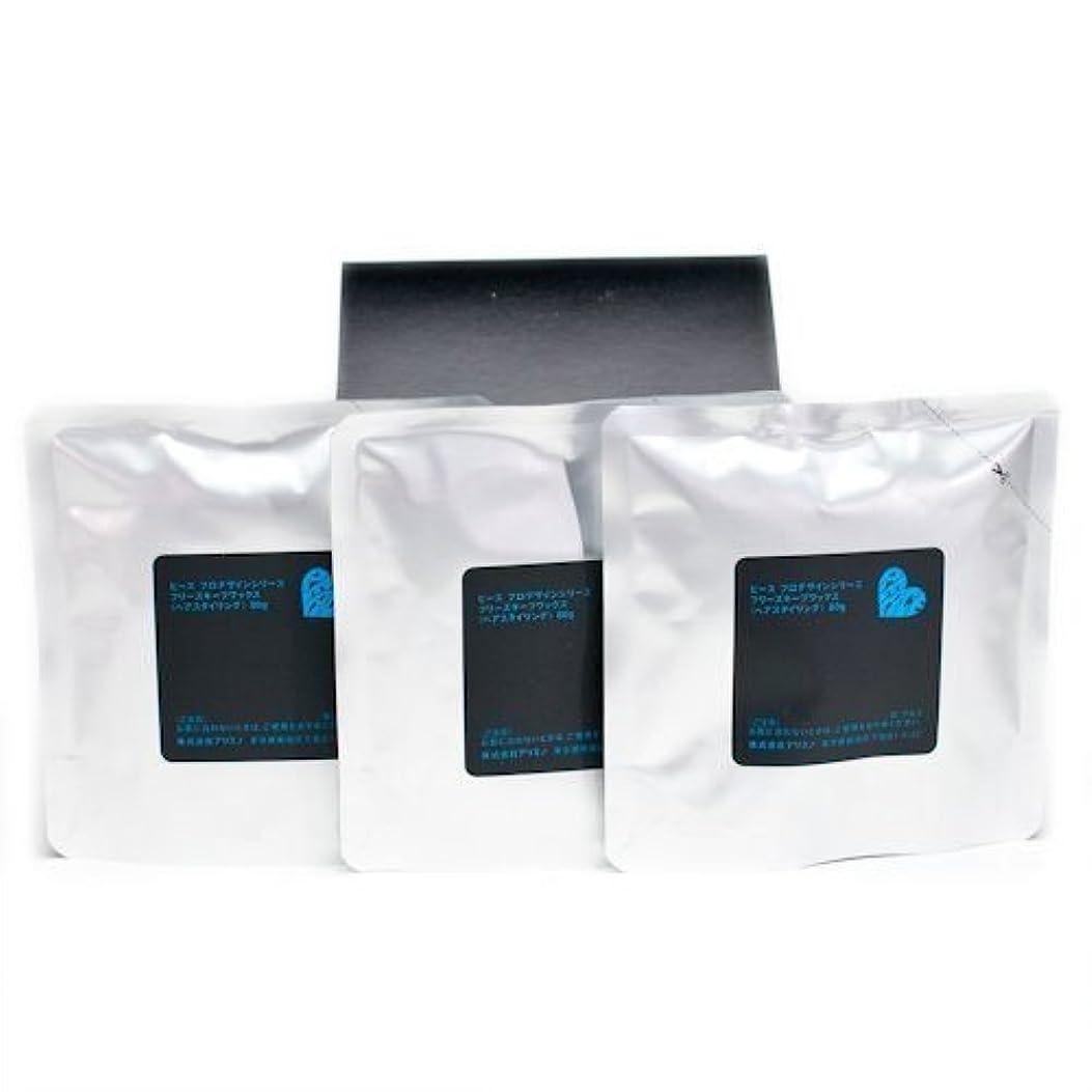 聖歌ブランド名側面アリミノ ピース プロデザイン フリーズキープワックス80g×3個 ×2個 セット 詰め替え用 arimino PEACE