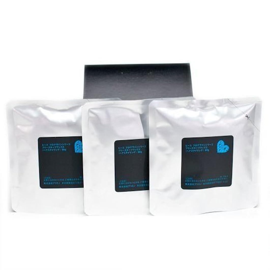 セントポータルホステスアリミノ ピース プロデザイン フリーズキープワックス80g×3個 ×2個 セット 詰め替え用 arimino PEACE