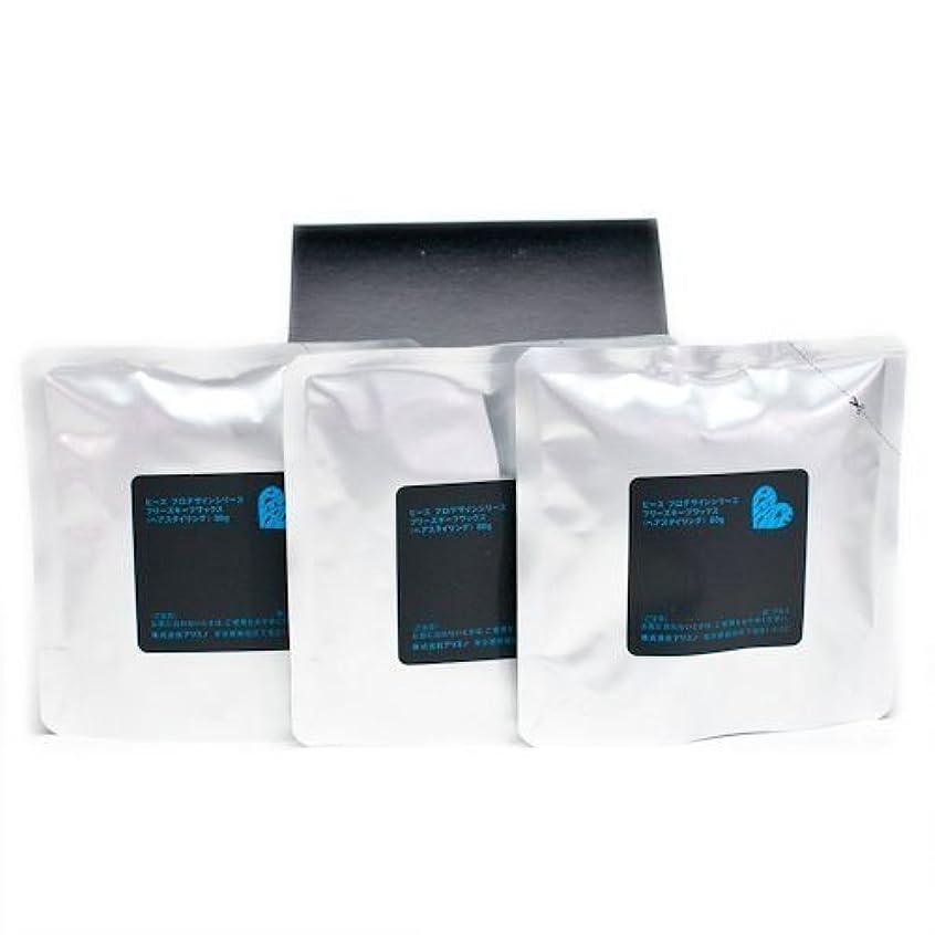 狂人落花生ディベートアリミノ ピース プロデザイン フリーズキープワックス80g×3個 ×2個 セット 詰め替え用 arimino PEACE