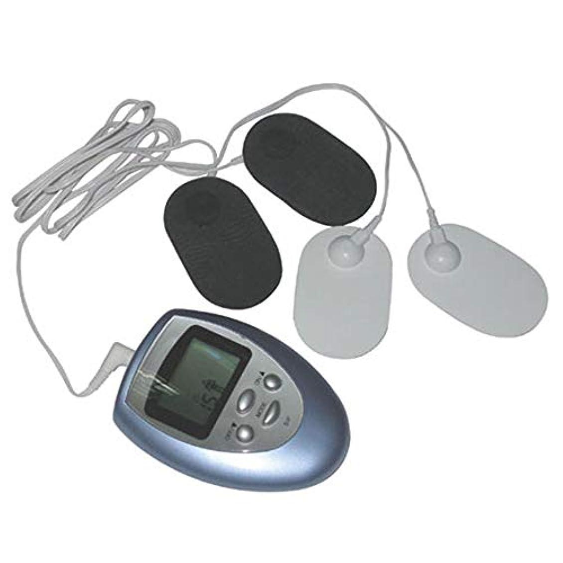 気分狂人中央ポータブル電気刺激装置、パルスマッサージャーマッスルスティミュレーター4個のパッドを備えたユニット8個の痛みを軽減するためのモードブルー