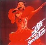 〜夢〜 '91 AKINA NAKAMORI Special Live [DVD]