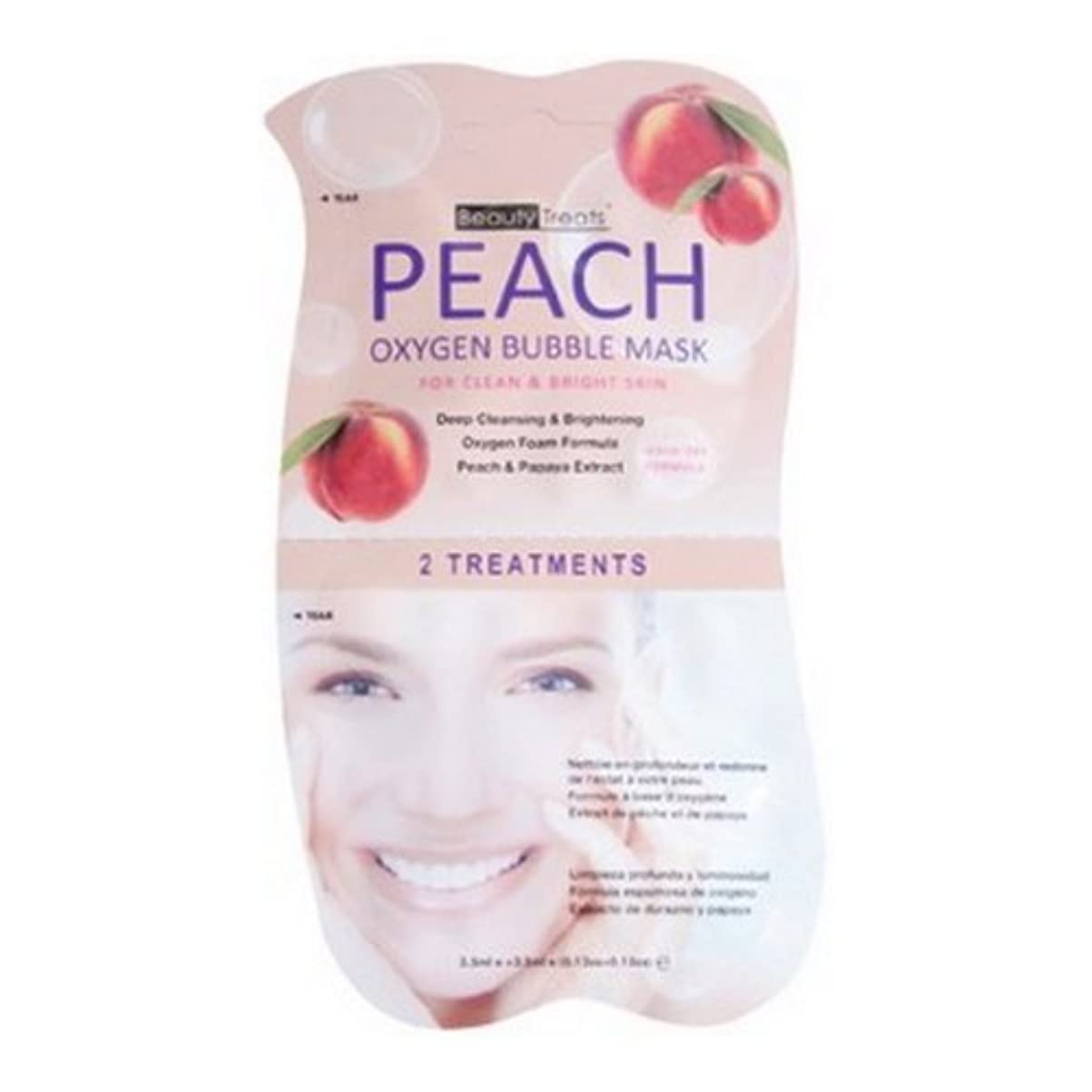 韓国ドライ二層(6 Pack) BEAUTY TREATS Peach Oxygen Bubble Mask - Peach (並行輸入品)