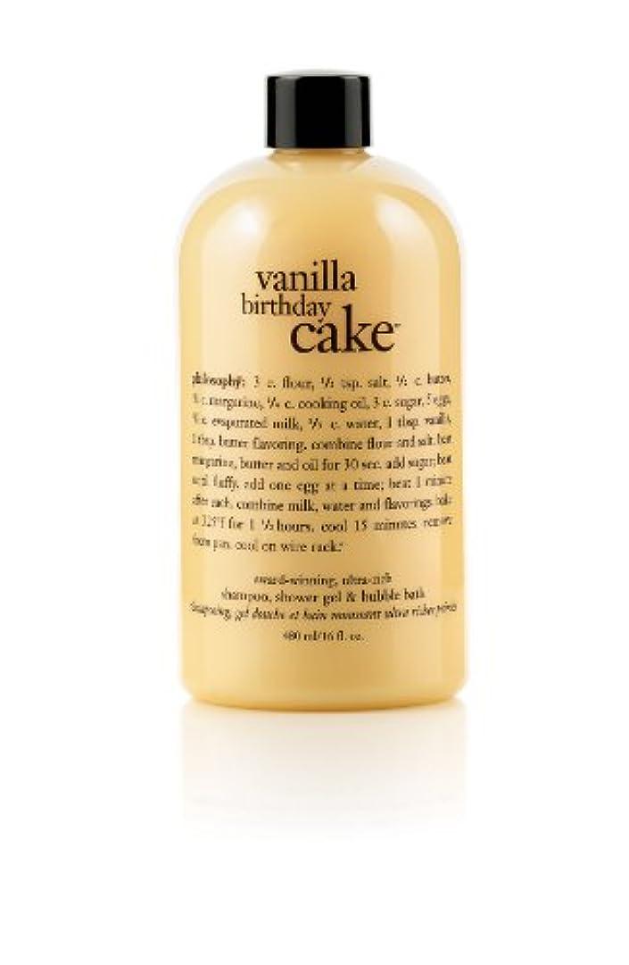 隣接する忠実にストライプPhilosophy Vanilla Birthday Cake Shampoo, Shower Gel & Bubble Bath (並行輸入品)
