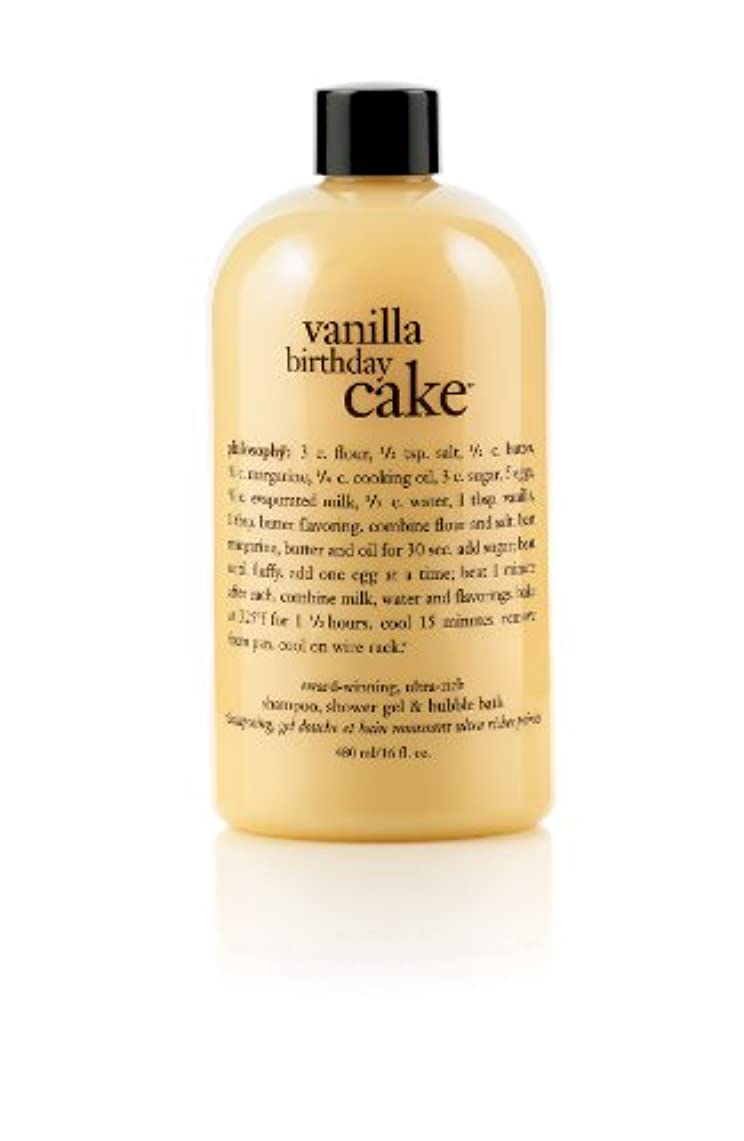 アリ品結晶Philosophy Vanilla Birthday Cake Shampoo, Shower Gel & Bubble Bath (並行輸入品)