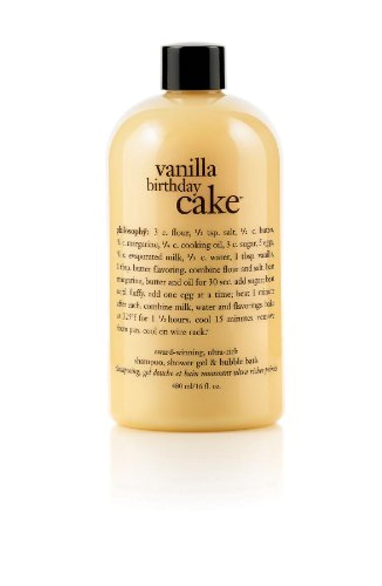 ぐるぐる滝親愛なPhilosophy Vanilla Birthday Cake Shampoo, Shower Gel & Bubble Bath (並行輸入品)