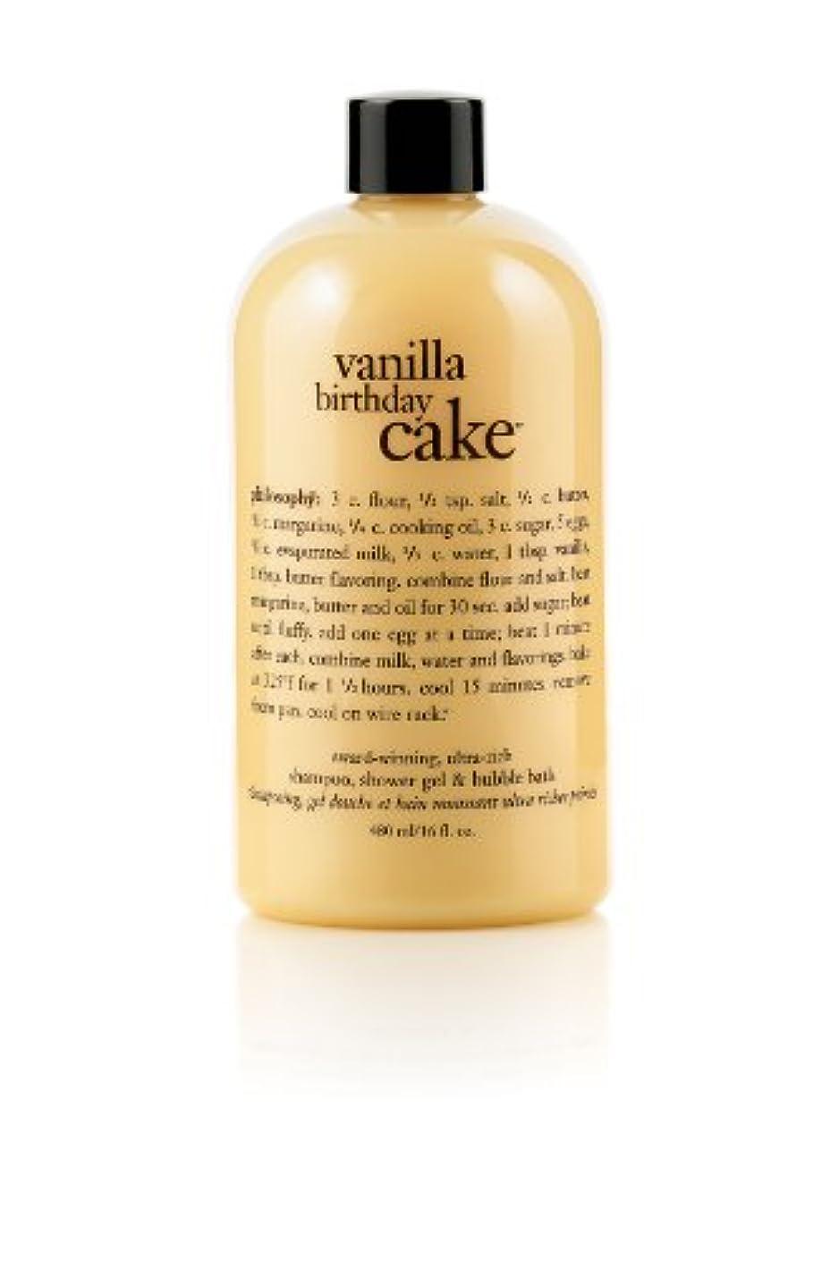 真空教義韓国語Philosophy Vanilla Birthday Cake Shampoo, Shower Gel & Bubble Bath (並行輸入品)