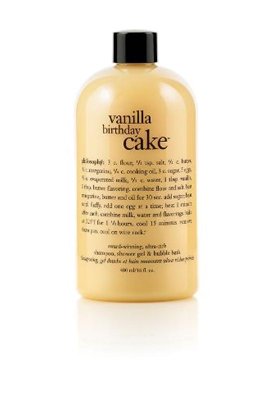 流行している適度な公園Philosophy Vanilla Birthday Cake Shampoo, Shower Gel & Bubble Bath (並行輸入品)
