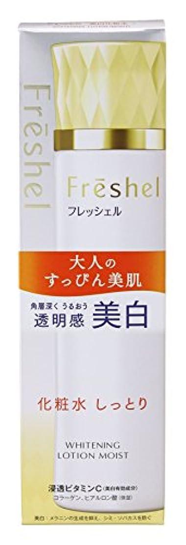 歯科の勧めるフェリーフレッシェル 化粧水 ローション ホワイト 美白 N しっとり 200mL