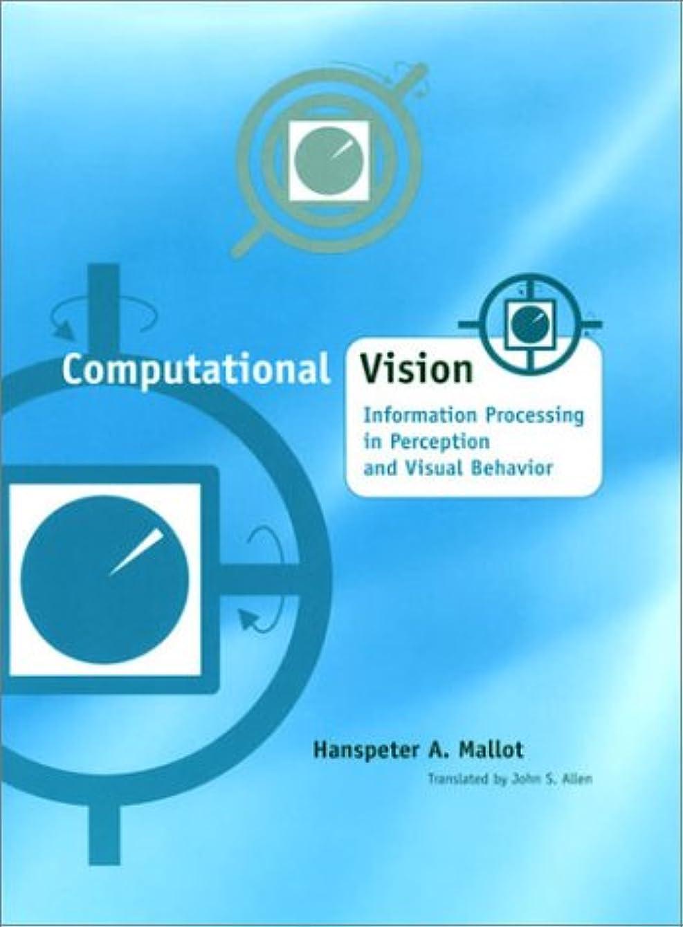 がんばり続ける成熟した可動Computational Vision: Information Processing in Perception and Visual Behavior (Computational Neuroscience Series)