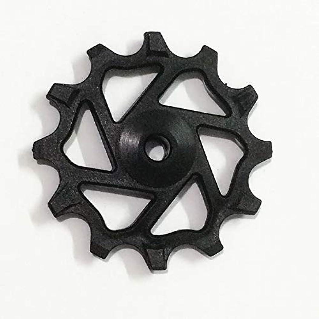 ラフ悪魔ありそうPropenary - 自転車レジン12T狭い広い静かなリアディレイラージョッキーホイールロードマウンテンバイクガイドローラーアイドラープーリー自転車パーツ