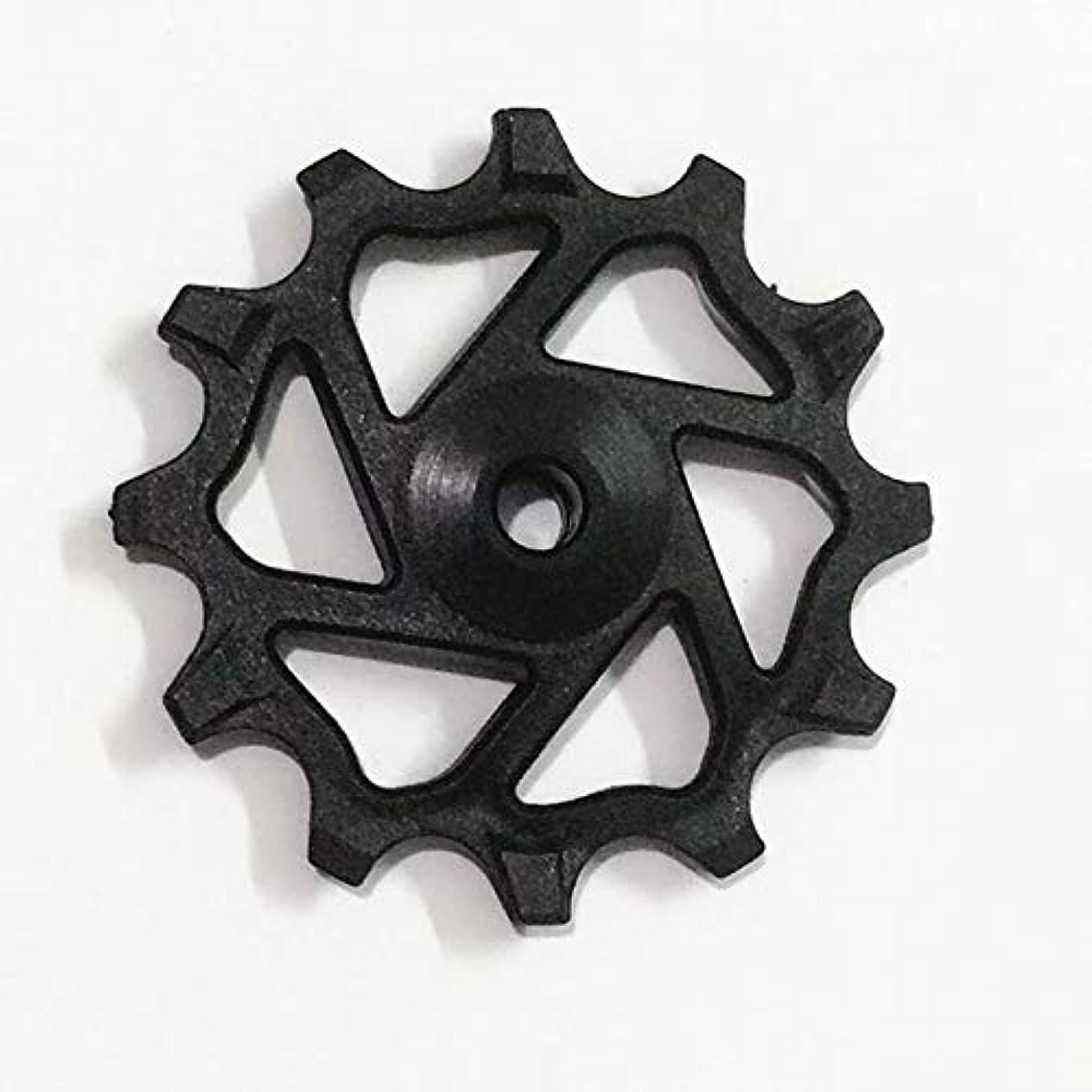 良心的変色する投資するPropenary - 自転車レジン12T狭い広い静かなリアディレイラージョッキーホイールロードマウンテンバイクガイドローラーアイドラープーリー自転車パーツ