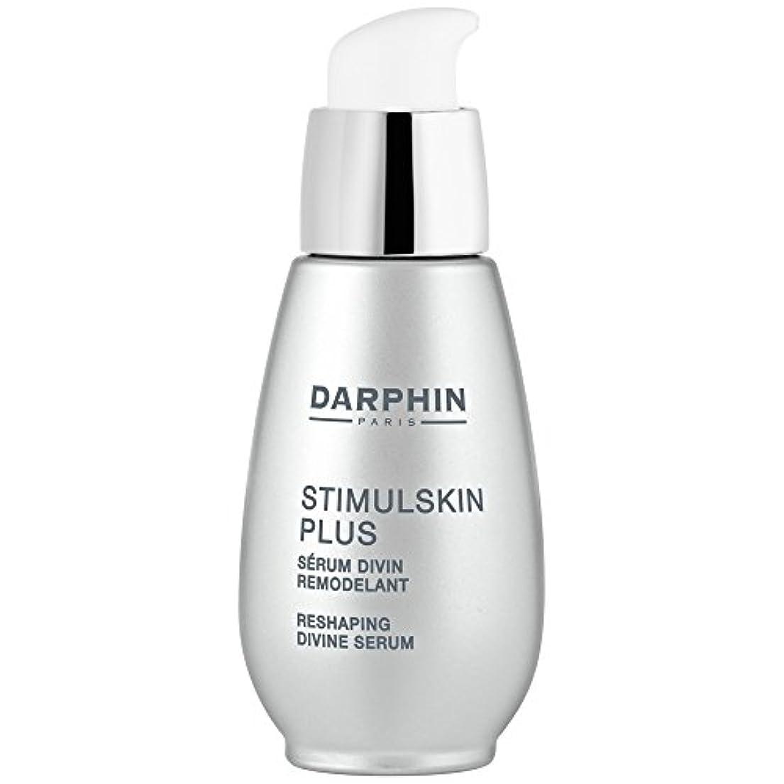 モールメトリックマイナスダルファンスティプラス神整形血清15ミリリットル (Darphin) (x6) - Darphin Stimulskin Plus Divine Reshaping Serum 15ml (Pack of 6) [並行輸入品]