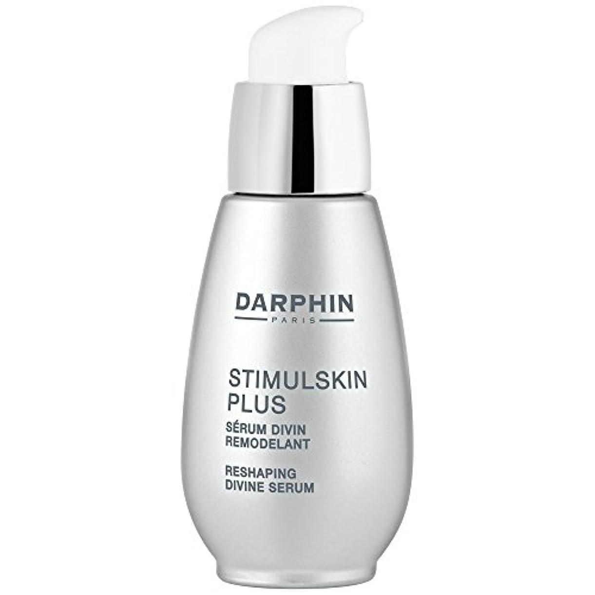アトラスストローク制約ダルファンスティプラス神整形血清15ミリリットル (Darphin) (x2) - Darphin Stimulskin Plus Divine Reshaping Serum 15ml (Pack of 2) [並行輸入品]