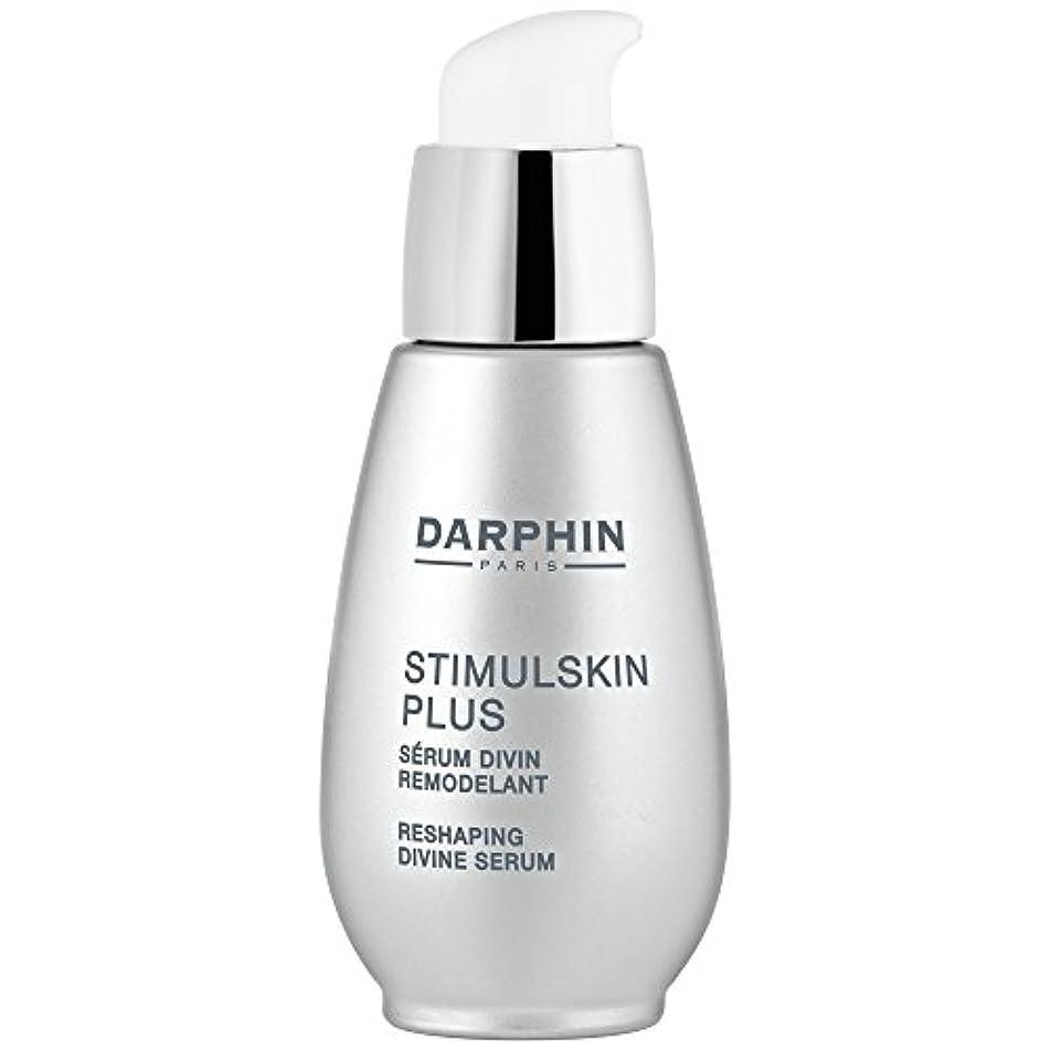 ハリケーン縮れた元に戻すダルファンスティプラス神整形血清15ミリリットル (Darphin) - Darphin Stimulskin Plus Divine Reshaping Serum 15ml [並行輸入品]