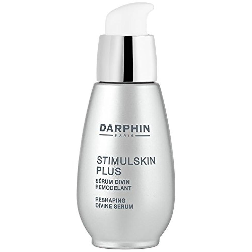 定期的に継続中ホールダルファンスティプラス神整形血清15ミリリットル (Darphin) (x2) - Darphin Stimulskin Plus Divine Reshaping Serum 15ml (Pack of 2) [並行輸入品]
