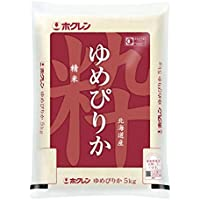 【精米】北海道産 ホクレン ゆめぴりか 5kg 平成29年産