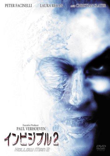 インビジブル2 [DVD]の詳細を見る