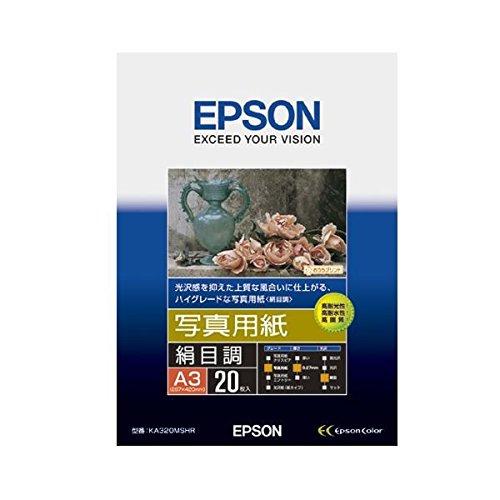 エプソン コピー用紙 写真用紙 絹目調 20枚 A3 KA320MSHR