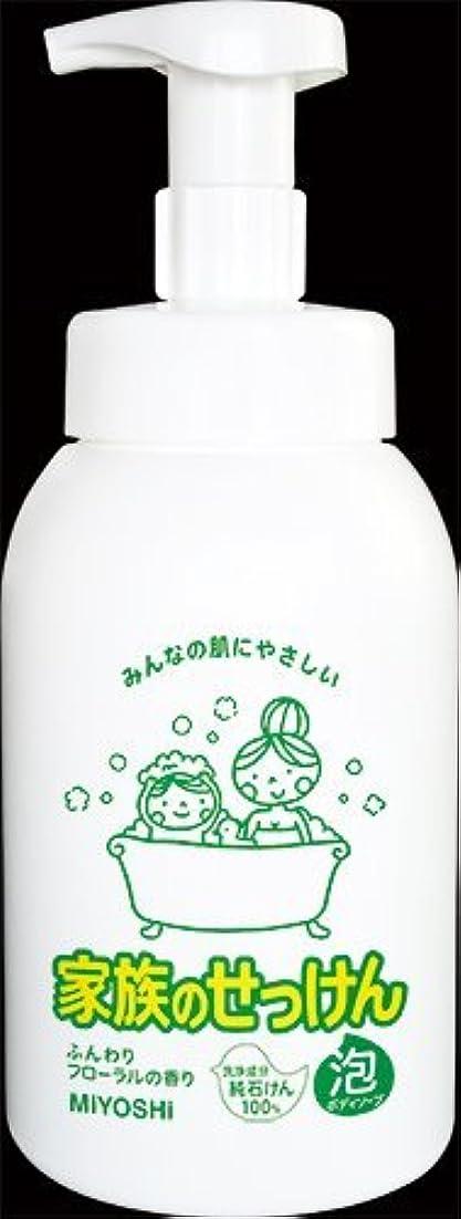 家族のせっけん泡のボディソープ ポンプ600ml × 10個セット