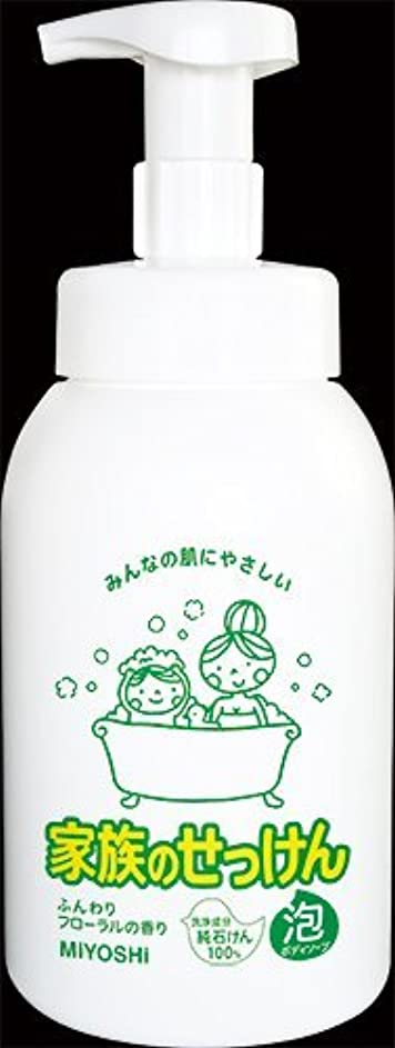 宝乱気流コロニアル家族のせっけん泡のボディソープ ポンプ600ml × 10個セット