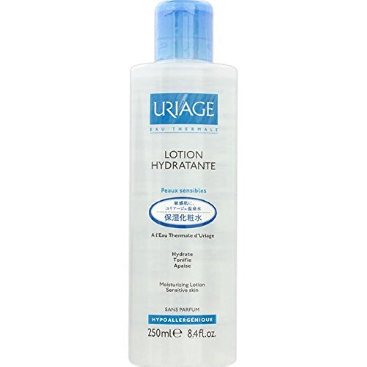 強打現実的香りユリアージュ サーマルモイストローション 敏感肌用 250ml