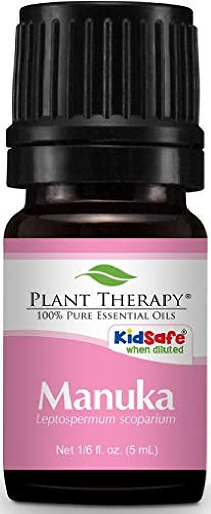 ソース普及クレーターManuka Essential Oil. 5 ml. 100% Pure, Undiluted, Therapeutic Grade.