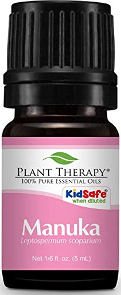 内側フットボール民間人Manuka Essential Oil. 5 ml. 100% Pure, Undiluted, Therapeutic Grade.