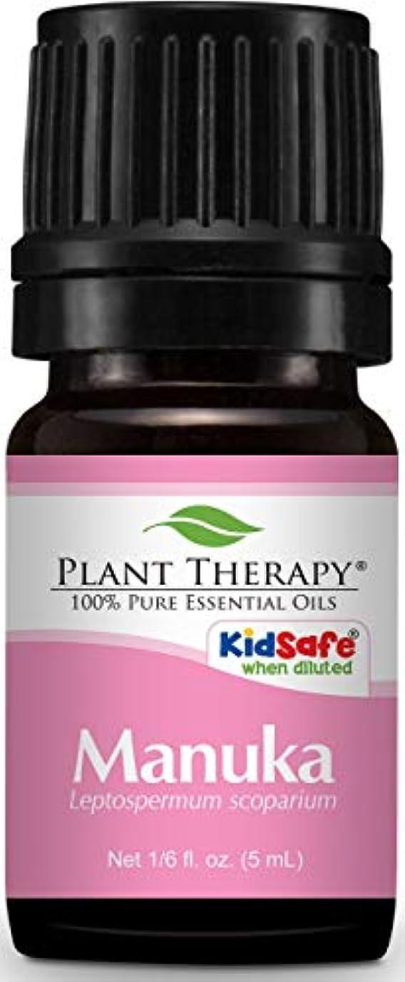 花束用心するしゃがむManuka Essential Oil. 5 ml. 100% Pure, Undiluted, Therapeutic Grade.