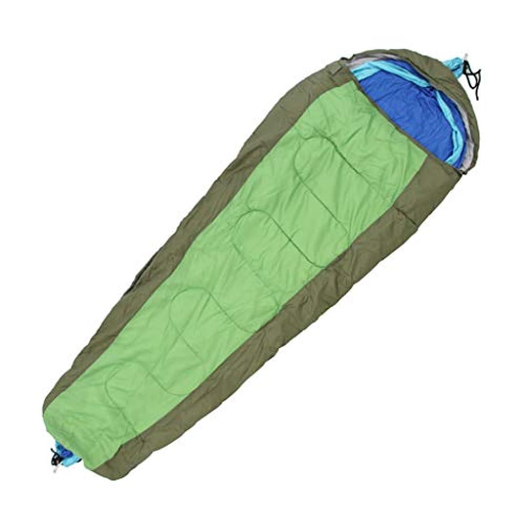 心配私動物Sharplace ハンモック アンダーキルト 冬 持ち運び可能 梱包可能 軽量 アウトドア ハイキング キャンプ