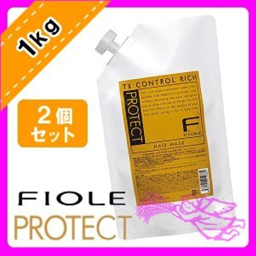 習熟度評決節約するフィヨーレ Fプロテクト ヘアマスク リッチ <1000g×2個セット> 詰め替え用 MR FIOLE Fprotect 毛先しっとり