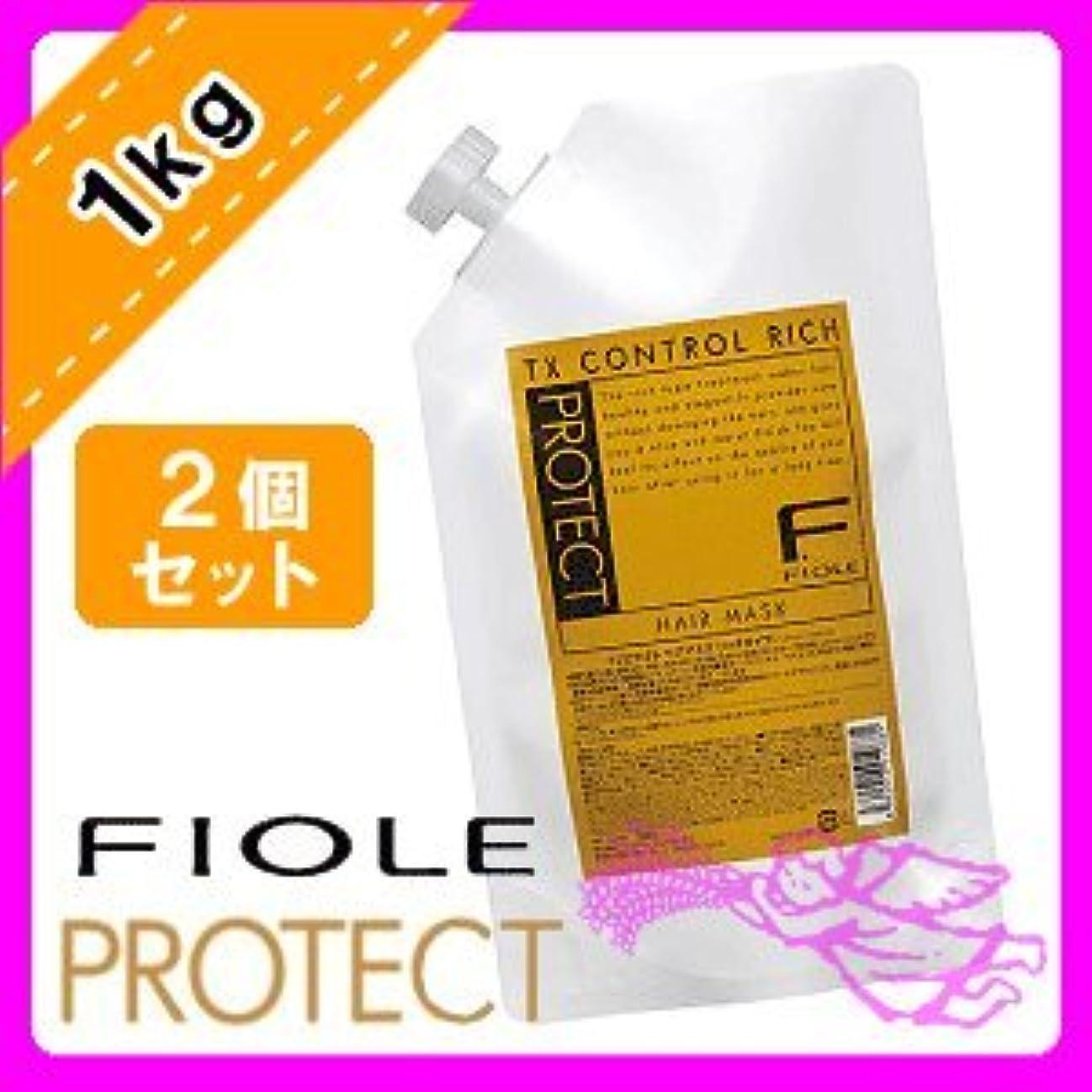 明らか支援する運動フィヨーレ Fプロテクト ヘアマスク リッチ <1000g×2個セット> 詰め替え用 MR FIOLE Fprotect 毛先しっとり