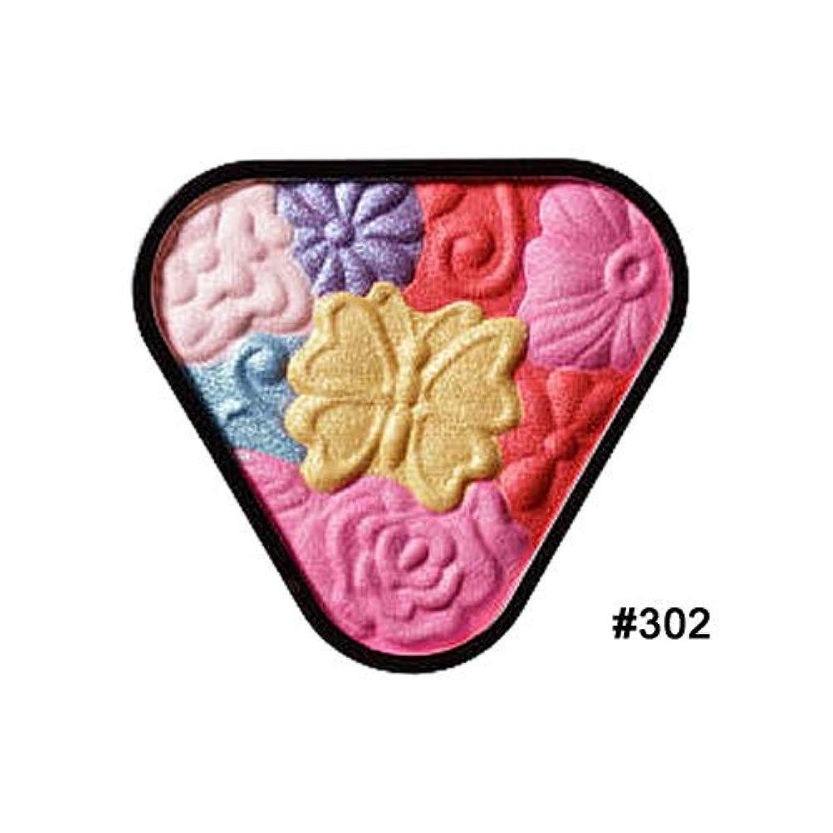 タイプライター気質スーダン【アナスイ】フェイスカラー #302 5g