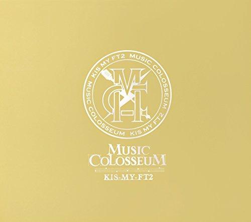 Kis-My-Ft2(キスマイ)のライブ2017「MUSIC COLOSSEUM」の詳細を紹介♪の画像