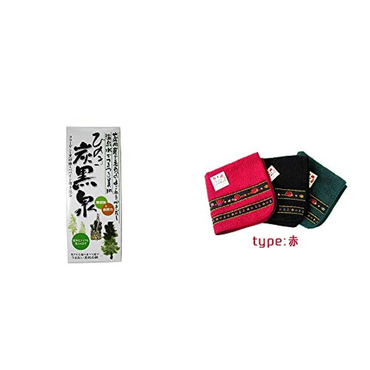 賞賛意図的マウス[2点セット] ひのき炭黒泉 箱入り(75g×3)・さるぼぼ 刺繍ミニタオル【赤】