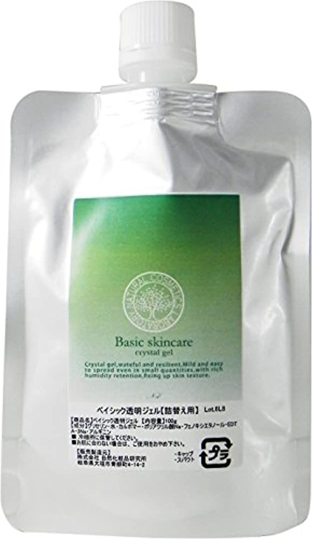 かすれた禁止するはがき自然化粧品研究所 ベイシック 透明ジェル 100g 詰替え用