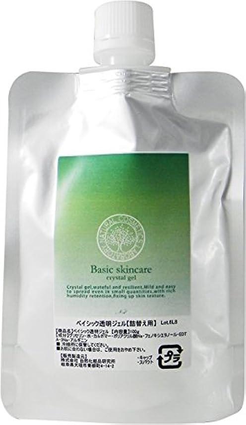 自然化粧品研究所 ベイシック 透明ジェル 100g 詰替え用