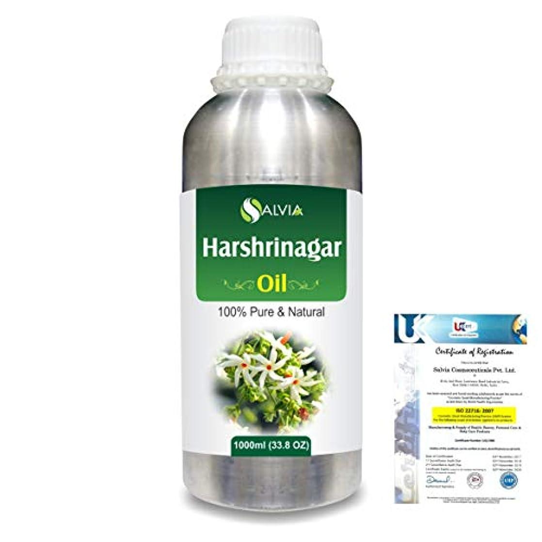 ビクター盟主下位Harshringar (Nyctanthes arbor-tristis) 100% Natural Pure Essential Oil 1000ml/33.8fl.oz.