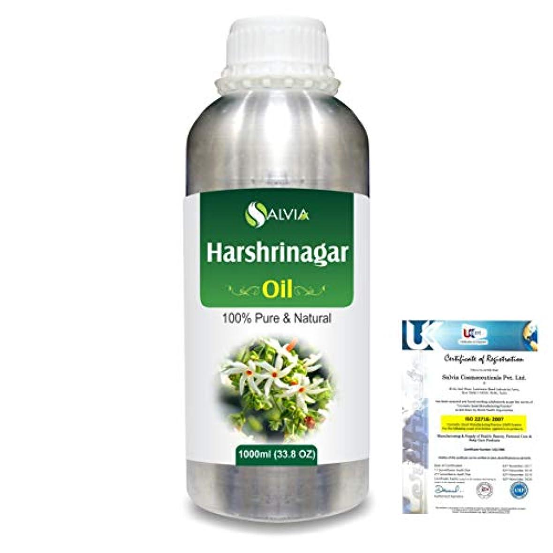 引っ張る水ペニーHarshringar (Nyctanthes arbor-tristis) 100% Natural Pure Essential Oil 1000ml/33.8fl.oz.