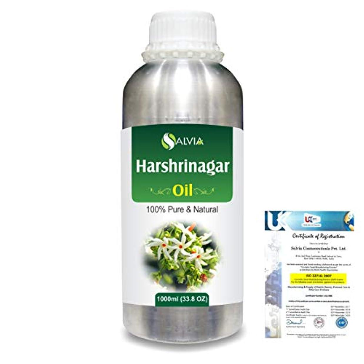 節約する君主制ドームHarshringar (Nyctanthes arbor-tristis) 100% Natural Pure Essential Oil 1000ml/33.8fl.oz.