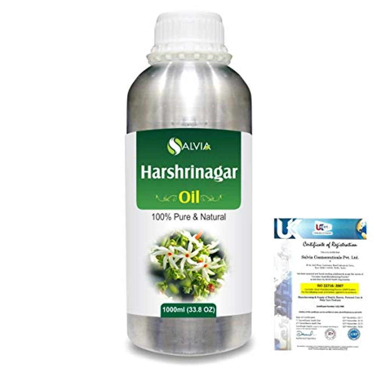 貢献する見かけ上ケープHarshringar (Nyctanthes arbor-tristis) 100% Natural Pure Essential Oil 1000ml/33.8fl.oz.