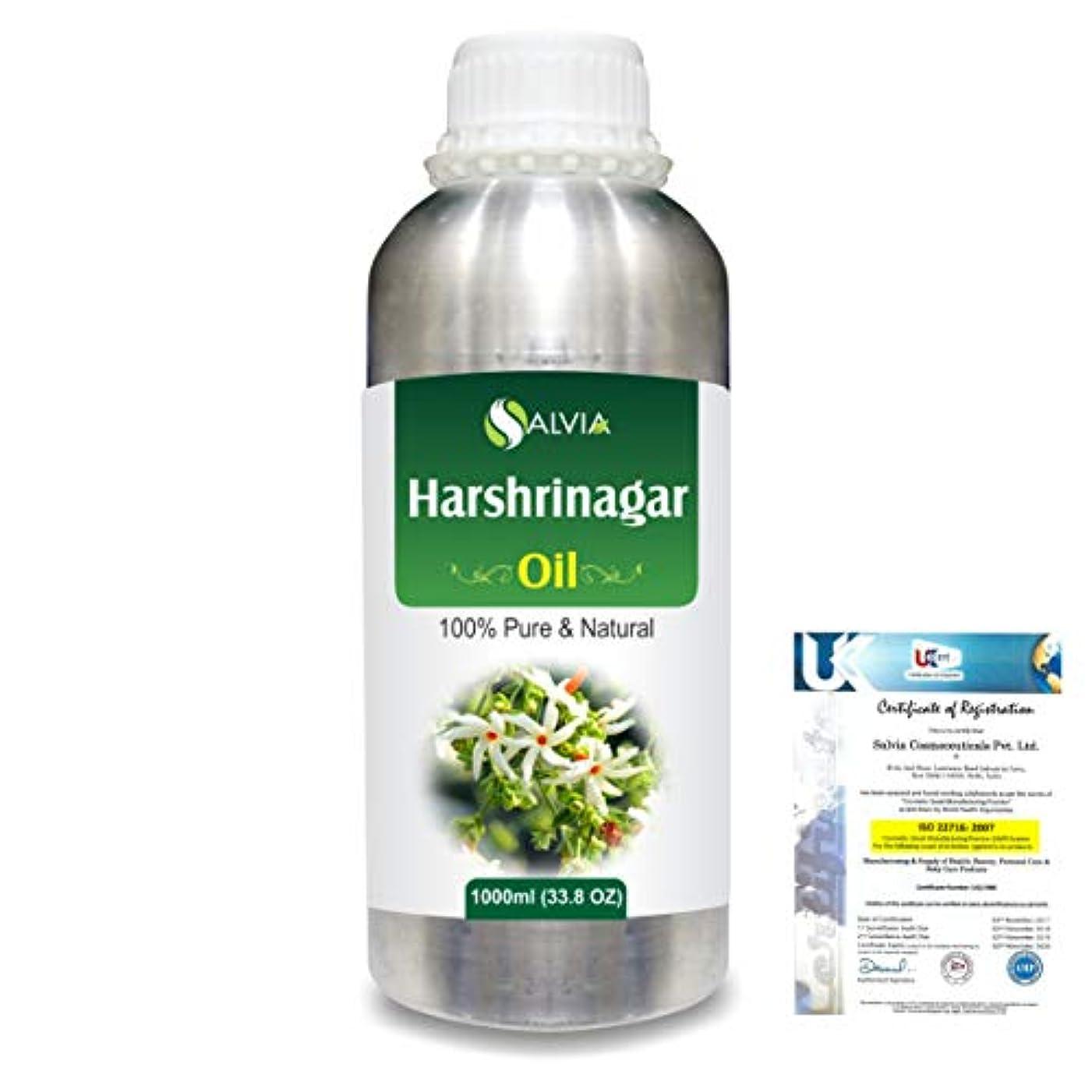とまり木人種シプリーHarshringar (Nyctanthes arbor-tristis) 100% Natural Pure Essential Oil 1000ml/33.8fl.oz.