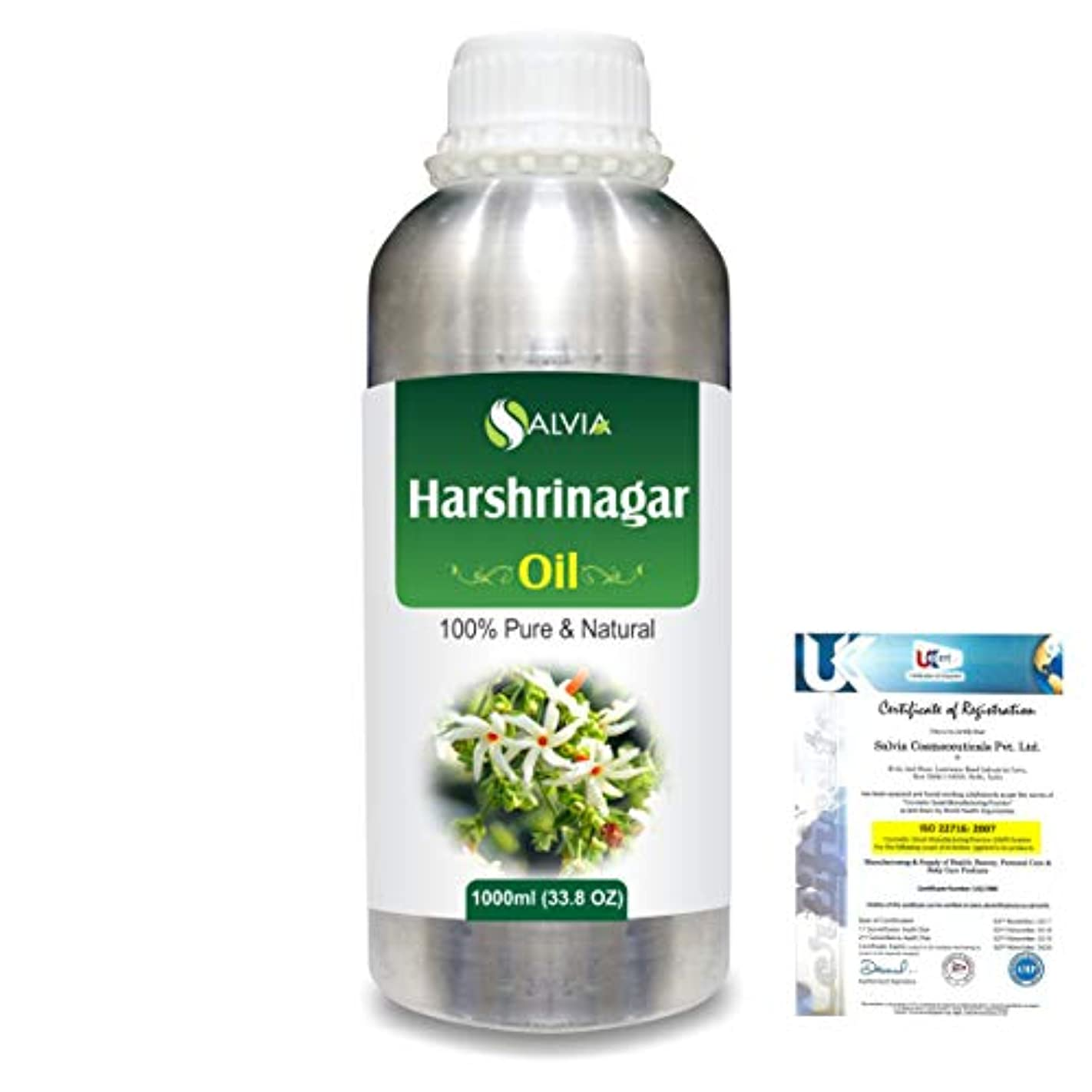 貧困試用デッキHarshringar (Nyctanthes arbor-tristis) 100% Natural Pure Essential Oil 1000ml/33.8fl.oz.