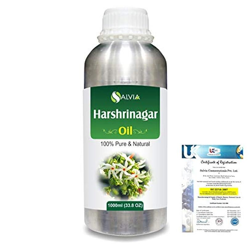 シーケンス多様性コンパスHarshringar (Nyctanthes arbor-tristis) 100% Natural Pure Essential Oil 1000ml/33.8fl.oz.