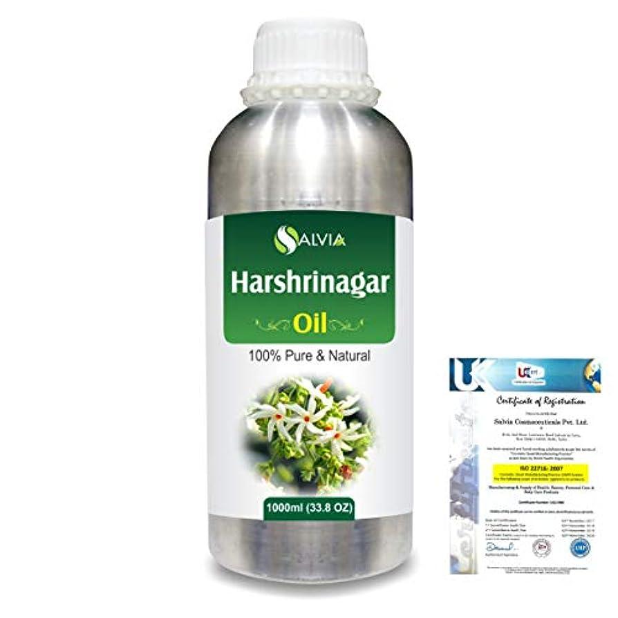 ディレクター推定バッチHarshringar (Nyctanthes arbor-tristis) 100% Natural Pure Essential Oil 1000ml/33.8fl.oz.