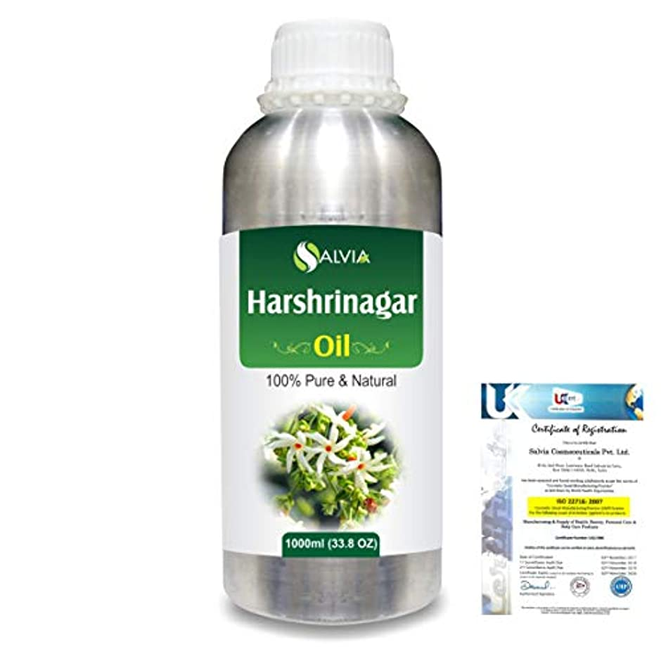 注目すべき貸す自発的Harshringar (Nyctanthes arbor-tristis) 100% Natural Pure Essential Oil 1000ml/33.8fl.oz.