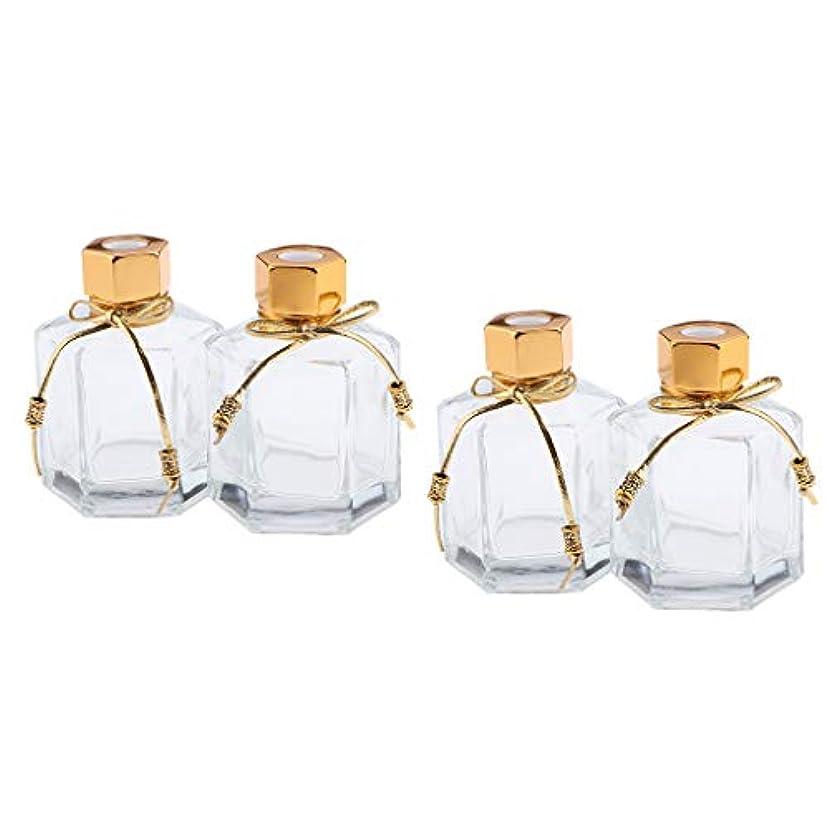 変形キャプション泣き叫ぶCUTICATE 100ミリリットル 香りディフューザーボトル 香水瓶 ガラスボトル 空 ガラス容器 4個入り
