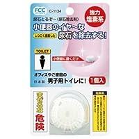 (まとめ) 不動化学 尿石除去剤(尿石とるぞー) 15g C-1134 1個 【×30セット】