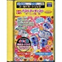 イーカラ ゴールドカートリッジ G-15 ベストアーティスト vol.5