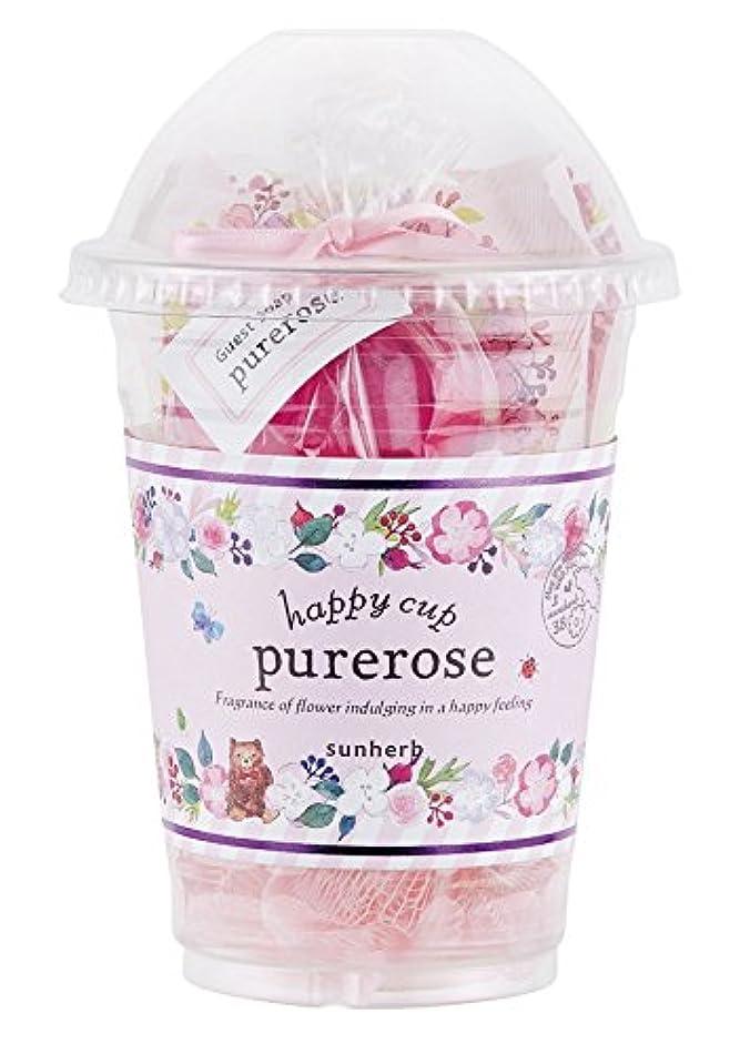 サンハーブ ハッピーカップ ピュアローズ(バスアイテムとスポンジが入ったプチプラなバスセット うっとり幸せなばらの香り)